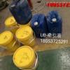 HFAE微乳型乳化油HFAE10-5液压支架用乳化油