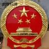 北京市国徽1米现货价格_国徽1.5米销售厂家