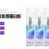 上海工厂 燕窝胶原蛋白粉/蓝莓奇亚籽固体饮料OEM贴牌代加工
