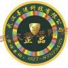 湖北宜昌酒类防伪激光镭射标签印刷