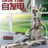 SE900电动坡度椭圆机 商用健身房配置参考