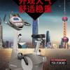 天津岱宇正规授权店体验商用立式健身车SU900
