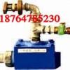 RFMH型超温自动洒水装置厂家年前还能发货