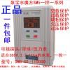 水泵压力控制器可以调节电机转速吗 智能水泵压力控制器接线图