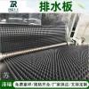 亳州2公分900克排水板车库蓄排水板