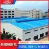 增强合成树脂瓦 防腐玻纤瓦 江苏苏州彩瓦厂房生产工艺精