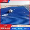 结力厂房防腐板 psp钢塑瓦 山东曲阜防腐复合板厚度不同
