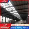 南通asp耐腐板 钢塑复合瓦 asp塑钢复合瓦替彩钢瓦翻新