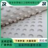 郑州车库蓄排水板塑料凸片疏水板