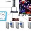 灯会扫码闸机核销 电子二维码检票三门峡