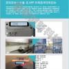南阳公寓刷卡取电插座 厨房宿舍控电控水