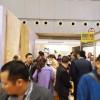 上海工博会新材料展上海增材制造3D打印粉末冶金展