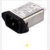 赛纪通用型 IEC 插座式滤波器